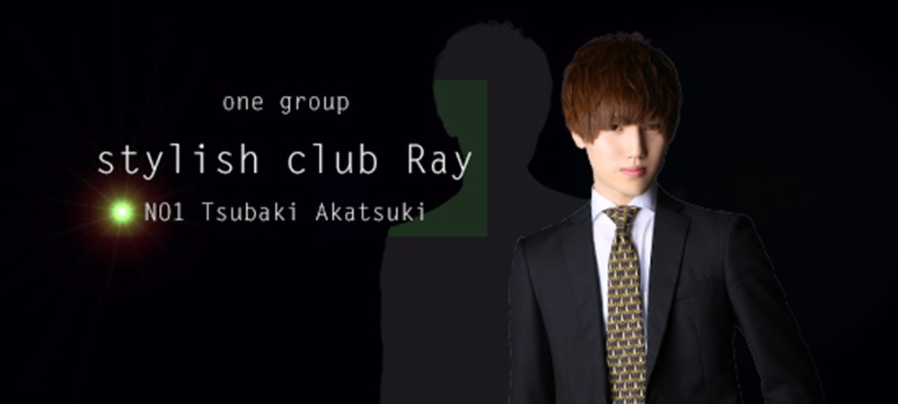 stylish club Ray